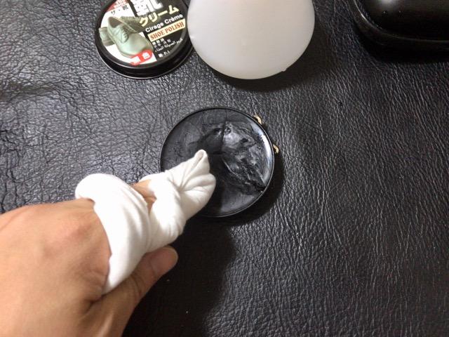 100-yen-polish-11