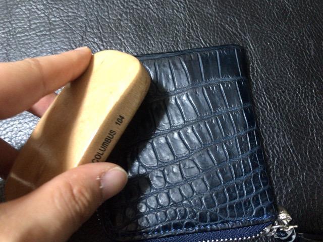 reptile-wallet-care-11