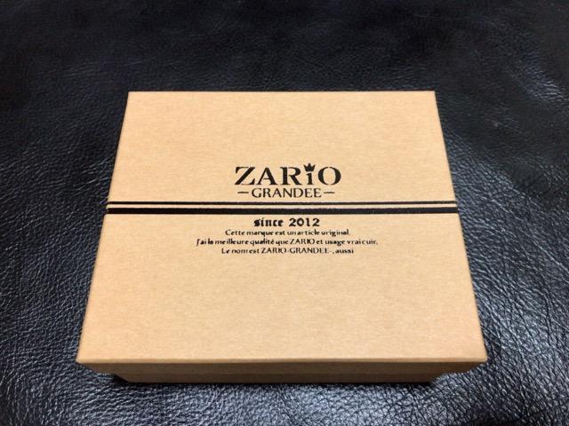 zario-grandee-belt-3