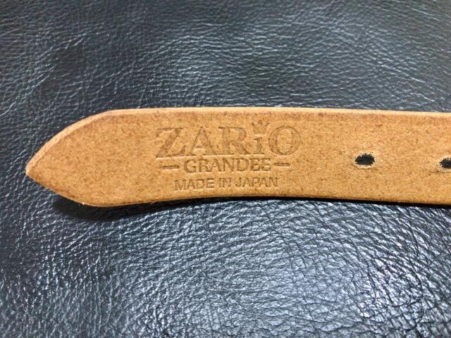 zario-grandee-belt-5