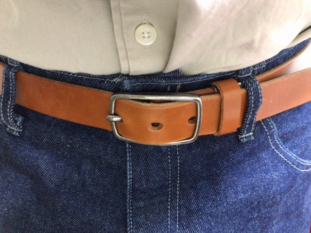 adjust-belt-length-1