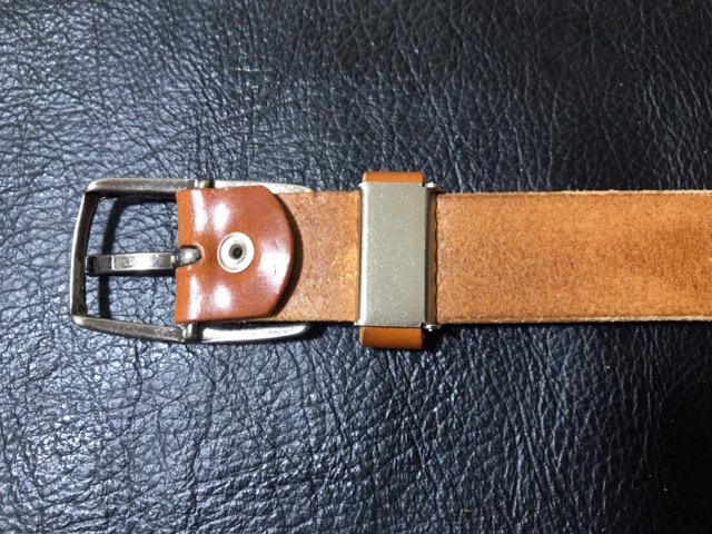 adjust-belt-length-18