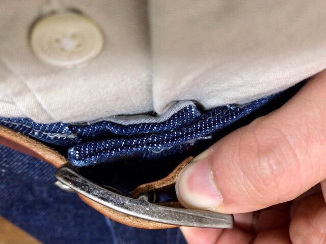 adjust-belt-length-3