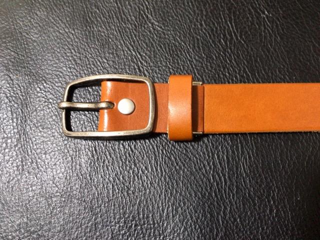 adjust-belt-length-4
