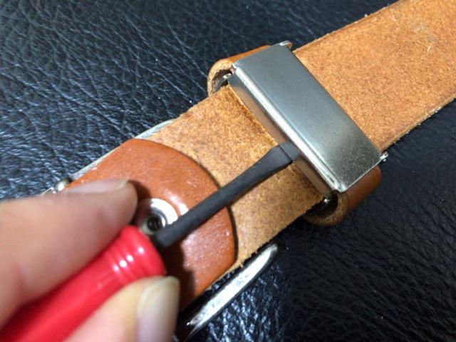 adjust-belt-length-7