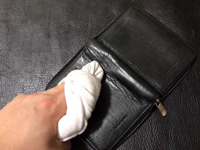 calf-wallet-care-16