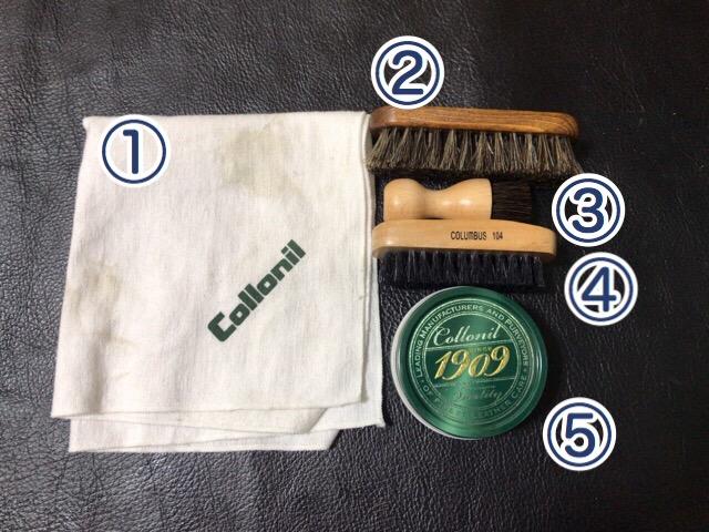 calf-wallet-care-22