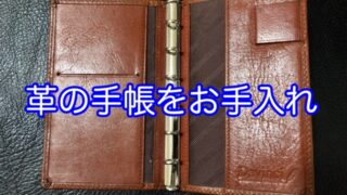 leather-handbook-care-9