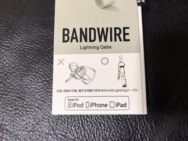 portable-lightning-cable-4
