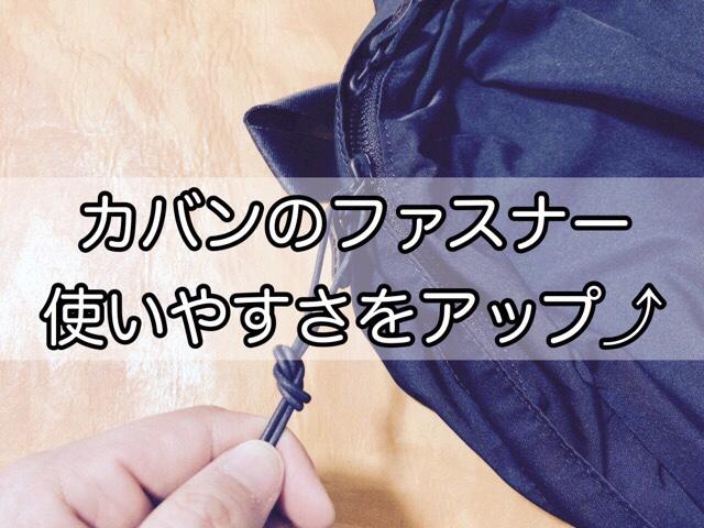 easier-use-bag-13