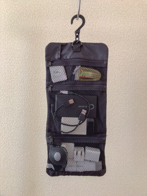hanging-pouch-10