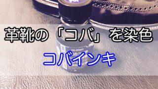 edge-ink-16