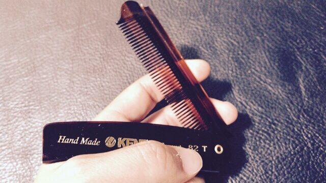 portable-comb-5