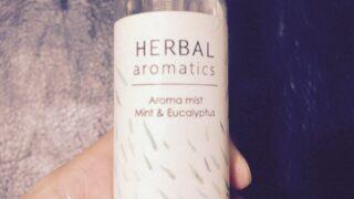 harbal-aromatics-3