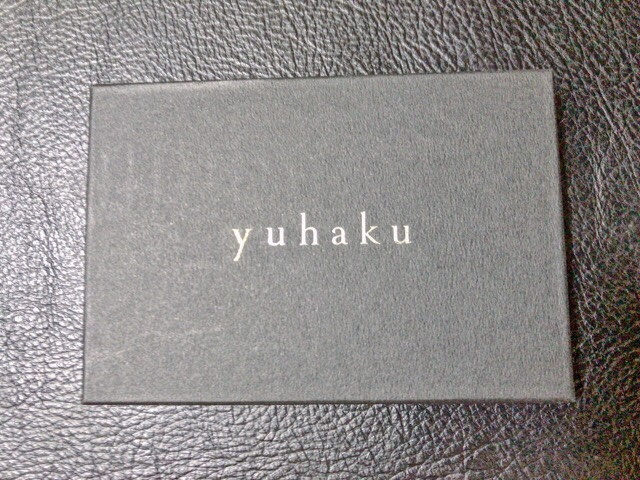yuhaku-pass-case-1