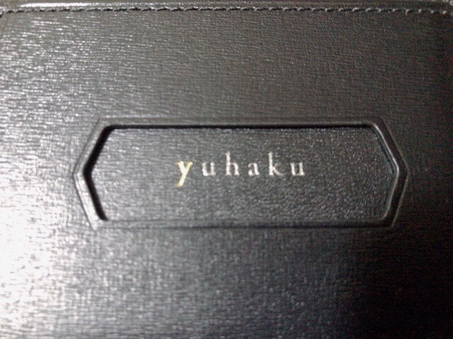 yuhaku-pass-case-11
