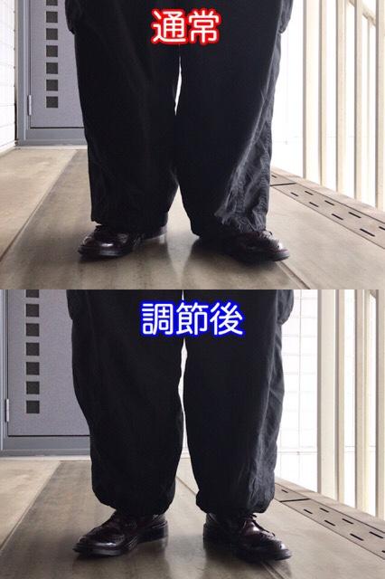 hd-pants-22
