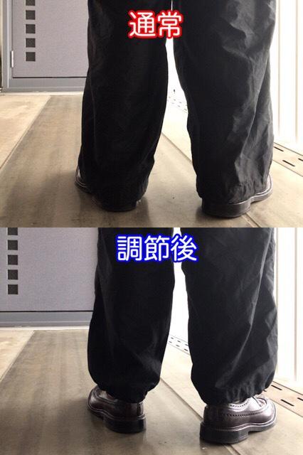 hd-pants-24