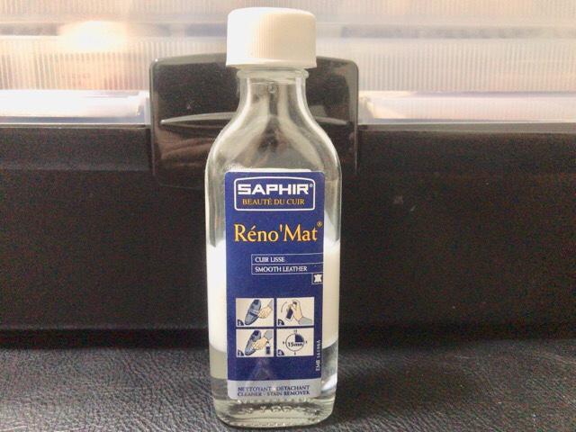 reno-mat-4