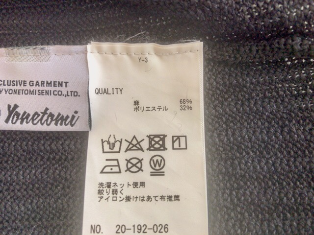 summer-knit-shirt-10