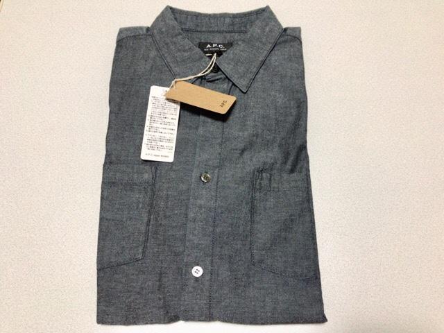 chambray-shirt-2