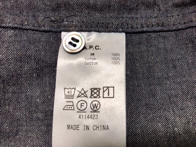 chambray-shirt-9