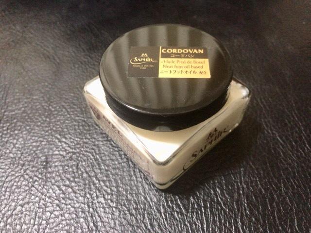 cordovan-cream-11