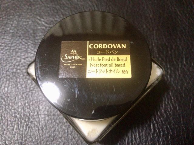 cordovan-cream-2