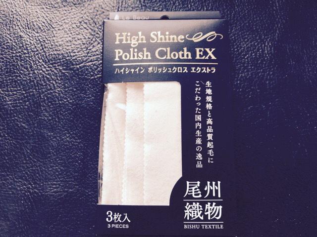 polish-cloth-extra-7