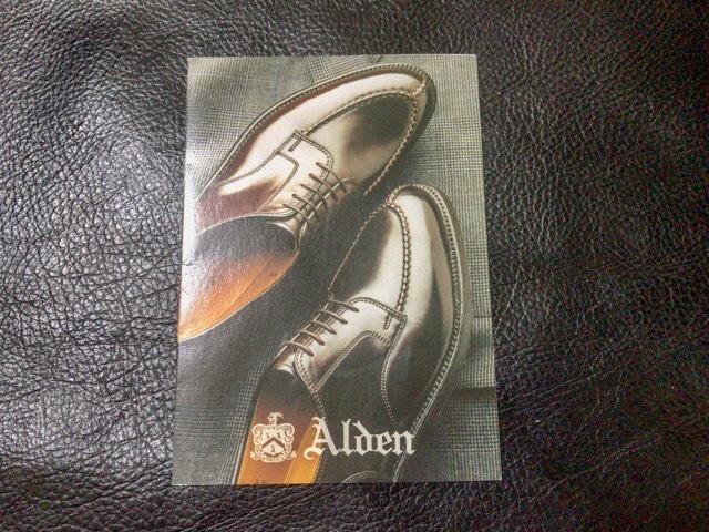 about-alden-2
