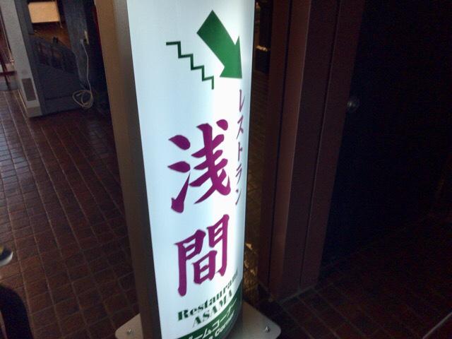 hotel-green-plaza-22
