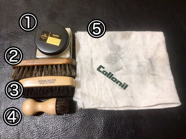 just-bought-leather-care-9