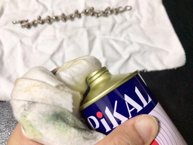 pikal-silver-11