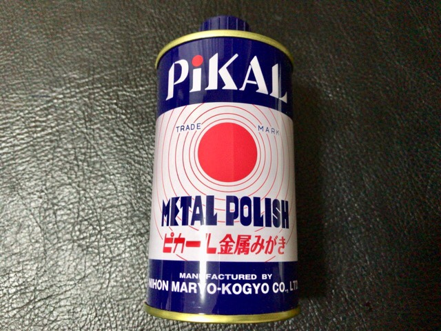 pikal-silver-16