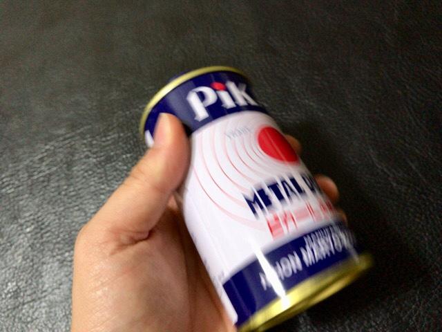 pikal-silver-8