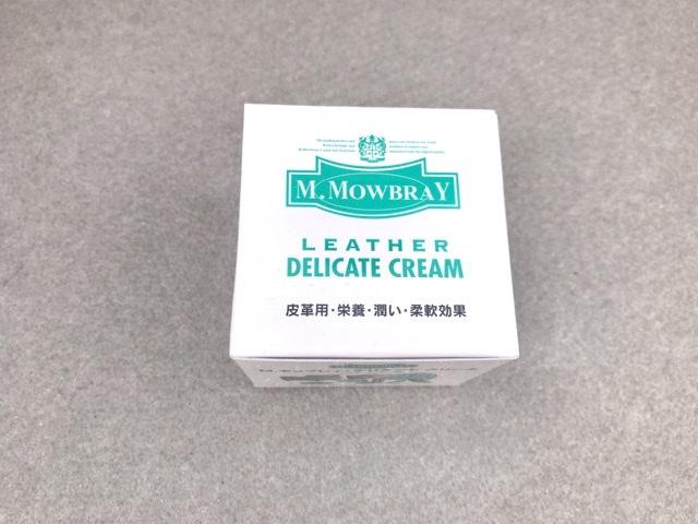 delicate-cream-6