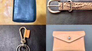 hender-scheme-leather-summary-1