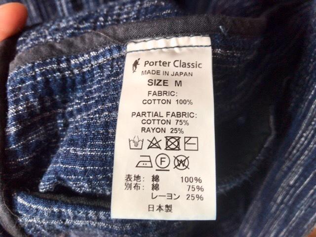 kasuri-classic-jacket-6