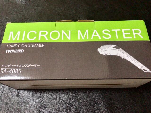 micron-master-3