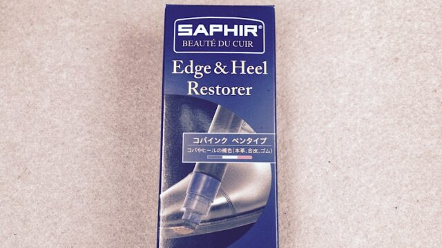 edge-and-heel-restorer-12