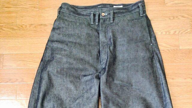 firmum-denim-wide-pants-1