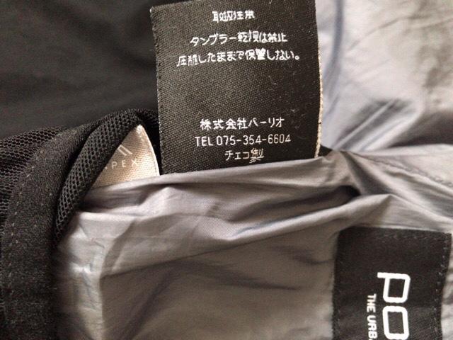 inner-down-vest-1