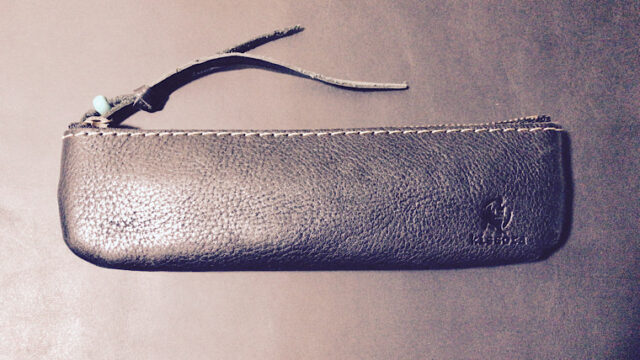 leather-pen-case-7