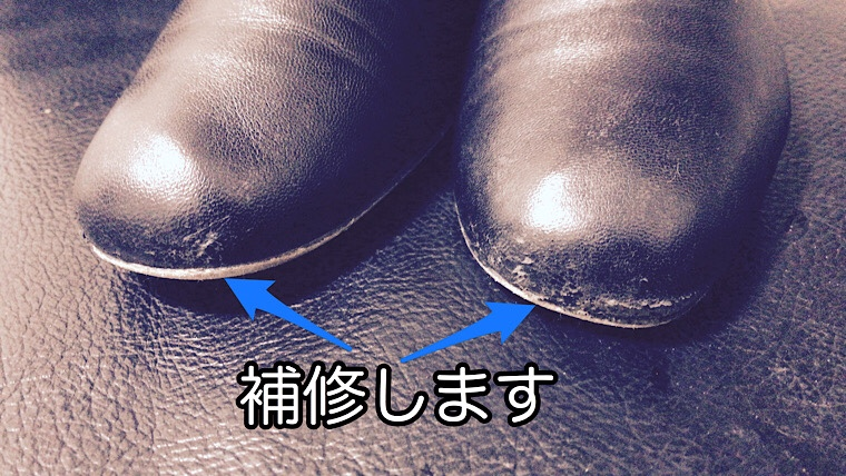 repair-peeling-leather-shoes-14