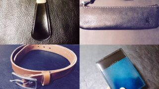 leather-goods-gift-1