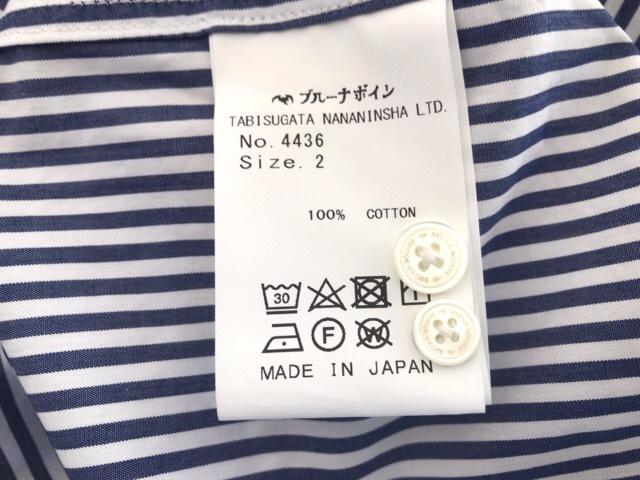 stripe-sp-shirt-25