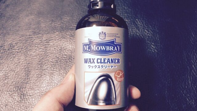 wax-cleaner-11