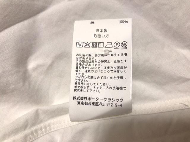 wide-pocket-shirt-6