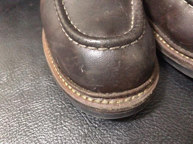 boots-mirror-shine-13