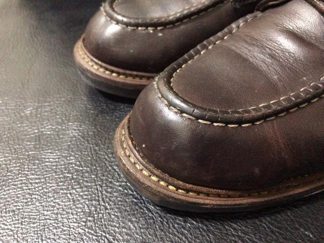boots-mirror-shine-16
